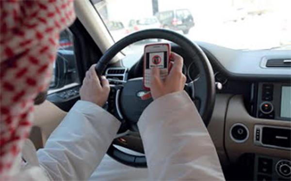 تطبيق نظام تحرير المخالفات المرورية من قبل المواطن السعودي في كافة محافظات المملكة
