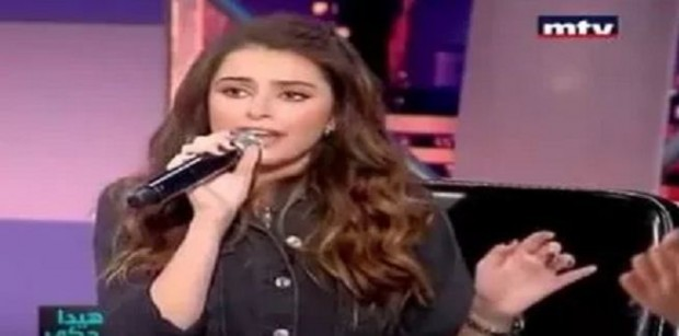 ماريتا ابنة عاصي الحلاني بالفيديو تشعل مواقع التواصل تقلد شاكيرا