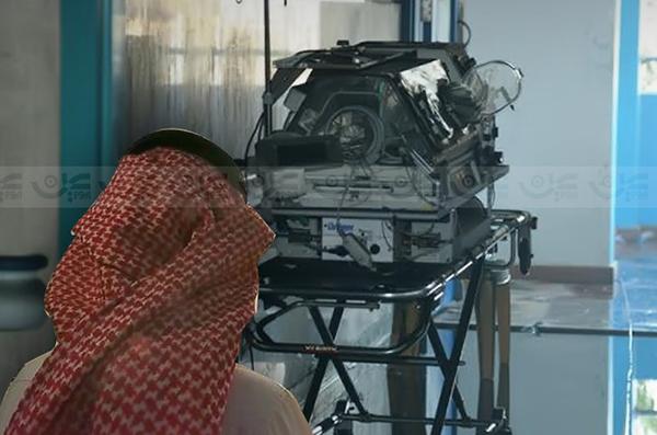 شاهد مواطن سعودي يفقد زوجته ومولوده الجديد في حريق مستشفى جازان