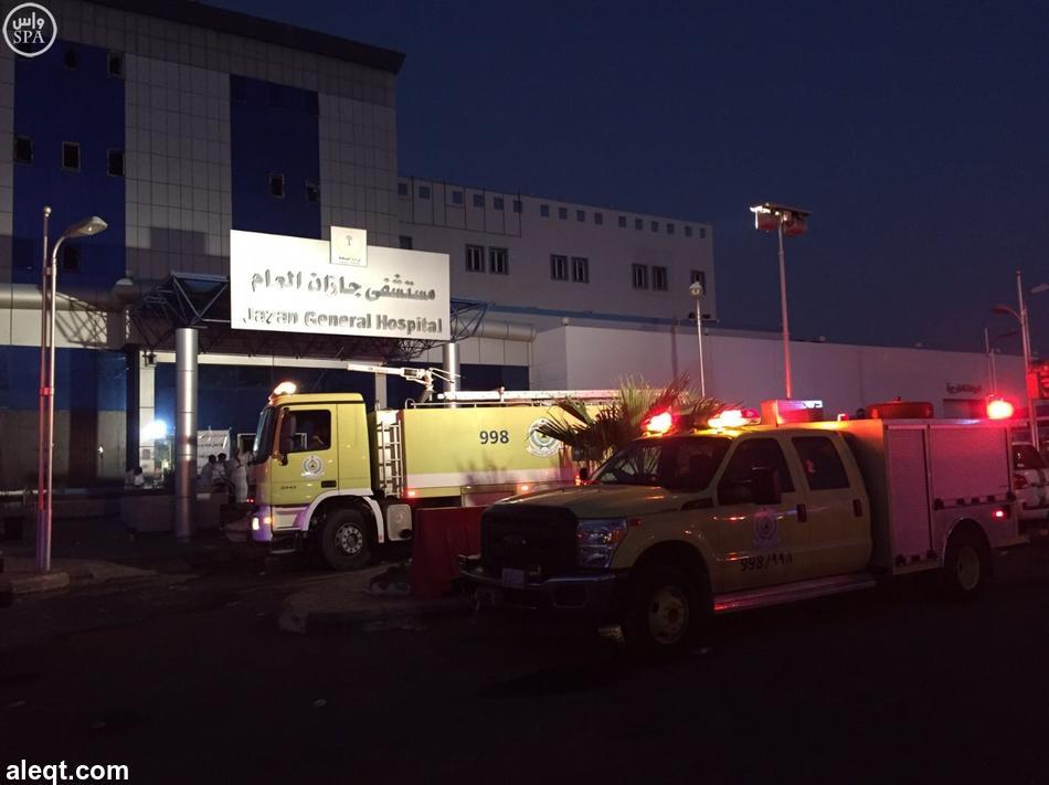 شاهد صور مستشفى جازان العام بعد حادثة الحريق اكثر من 50 صورة