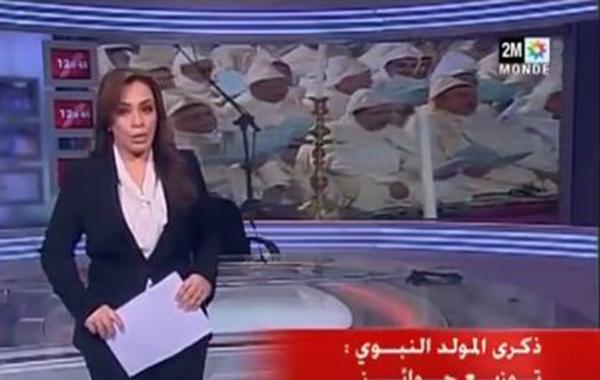 فيديو موقف طريف للمذيعة سناء رحيمي على القناة الثانية المغربية بسبب خطأ إخراجي