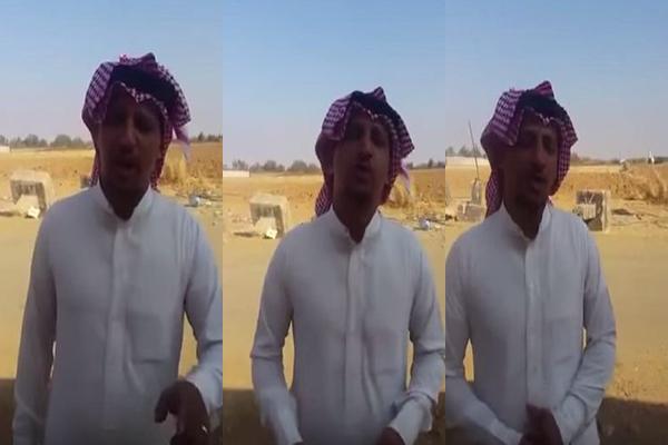 شاهد فيديو اذلال مدير لمواطن سعودي في تبوك يجبره على القيام بأربع وظائف