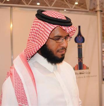 السيرة الذاتية عبدالله الداوود , صور عبد الله الداوود