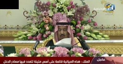 بالفيديو الملك سلمان بعد اعلان ميزانية السعودية يكشف عن أسباب انخفاض الميزانية