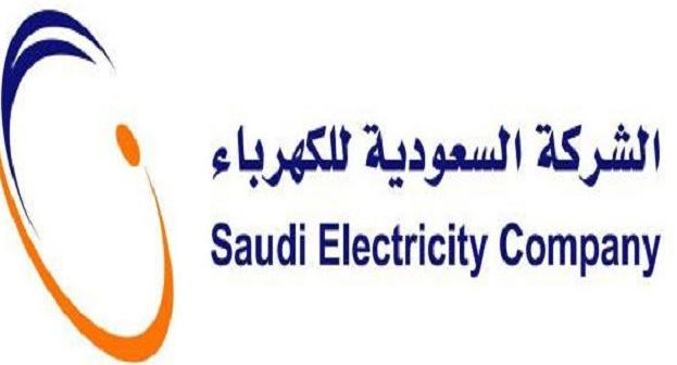 اسعار تعرفة الكهرباء في السعودية 2016 بعد التعديل