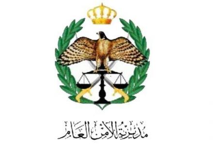 تنقلات مديرية الأمن العام في الأردن , العميد انور الطراونة مديرا لمكافحة المخدرات