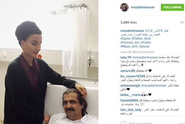 صور الشيخة موزة برفقة زوجها حمد بن خليفة عقب إجراءه جراحة في سويسرا