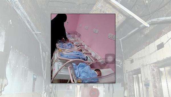 مفاجأة للممرضة المنقذة أميرة إبراهيم من والدة مولودة حريق جازان