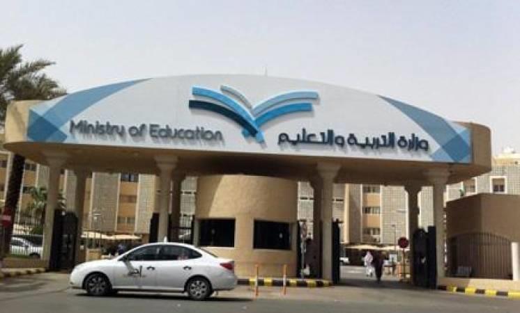 الموعد الجديد لاختبارات الأربعاء التي علقت بسبب الأمطار في محافظة جدة