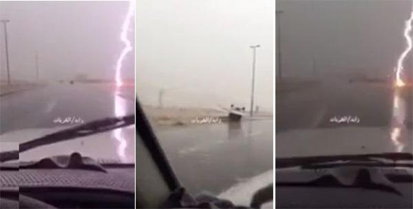شاهد فيديو ضرب البرق مسافة قريبة من شخص سعودي مما ادى إلى وقوع حادث