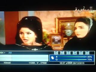 تردد قناة السكرية على النايل سات لعام 2016 تعرض مسلسلات مصرية