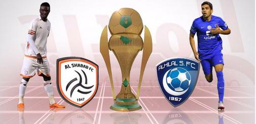 شاهد اهداف مباراة الهلال و الشباب الجمعة 1-1-2016 , نصف نهائي كأس ولي العهد السعودي