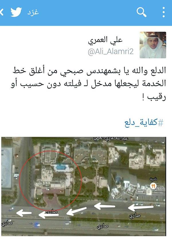 شاهد صور صبحي بترجي يغلق طريق خدمة في شارع صاري لسبب