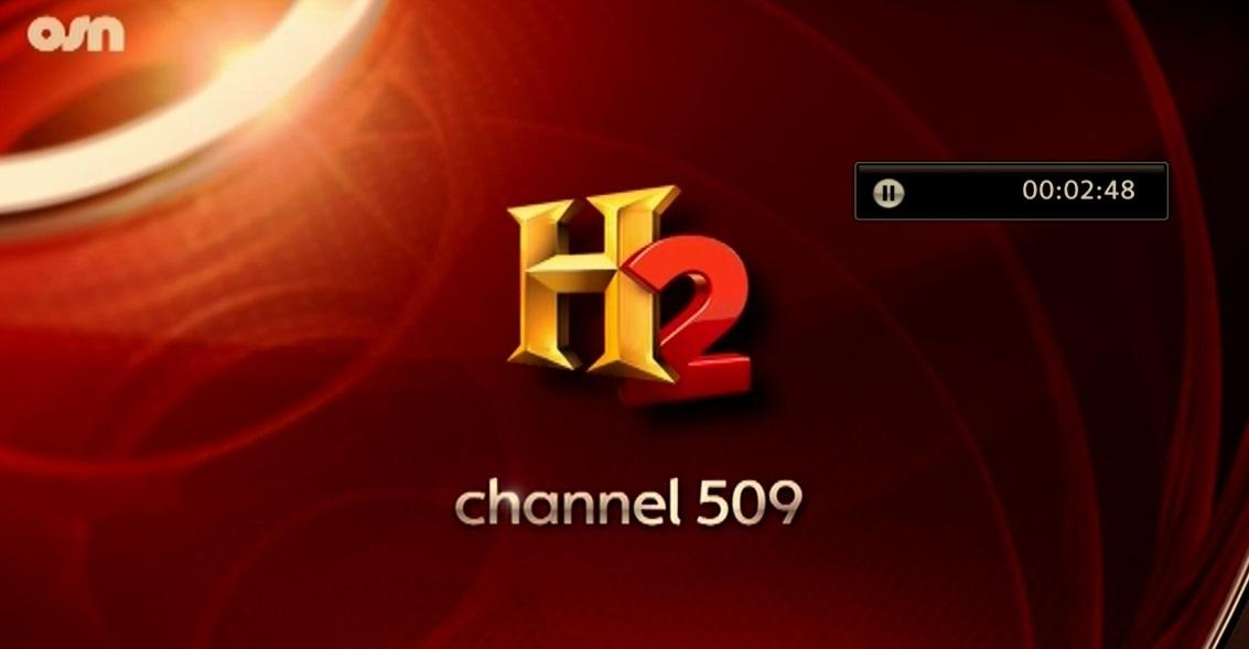 اضافة قناة H2 HD لشبكة اوربت شوتايم نتورك osn هذا العام 2016