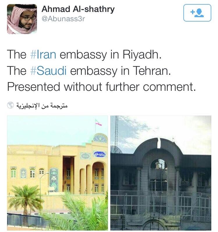 شاهد بالصور الفرق بين السفارة السعودية بطهران والإيرانية في الرياض