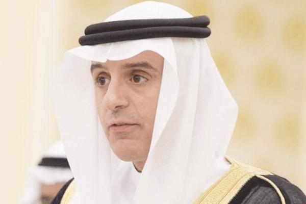 وزير الخارجية عادل الجبير يمنع السعوديين من السفر إلى إيران