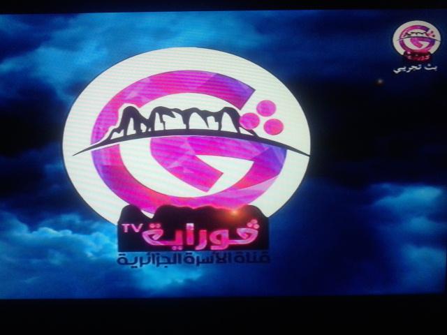 بداية بث قناة العائلة الجزائرية GOURAYA TV على قمر نايل سات
