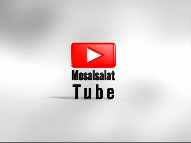 تردد قناة Masalsalat Tube على النايل سات لعام 2016