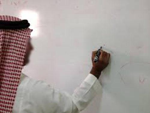 تفاصيل فصل معلم الجبيل بسبب تعاطفه مع نمر النمر
