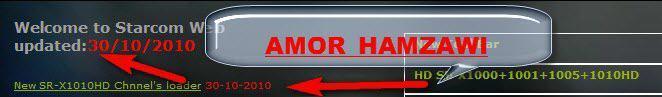 جديد موقع الستار كوم لودر لتحرير القنوات لاجهزة SR-X1010HD