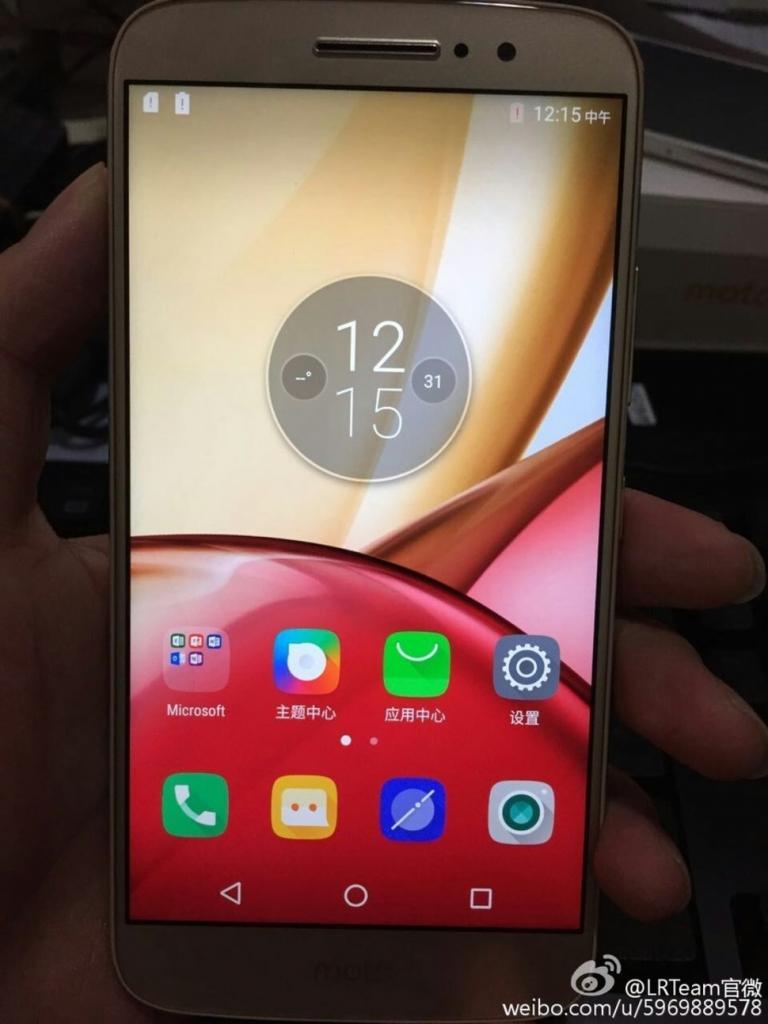 هاتف لينوفو موتو إم لن يأتي ببطارية 5,100 مللي أمبير