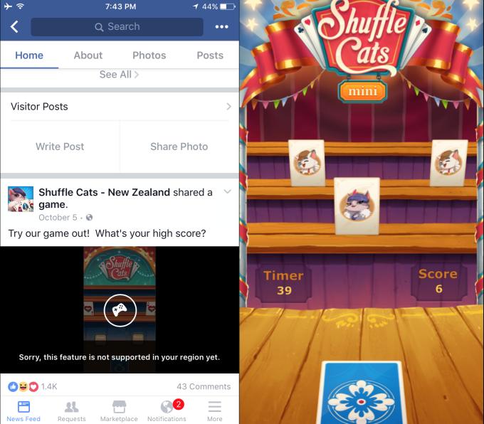 ميزة الألعاب الفورية Instant Games مسنجر فيس بوك