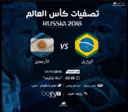 بالفيديو مشاهدة أهداف مباراة البرازيل و الارجنتين 3 \ 0 الجمعة 11-11-2016