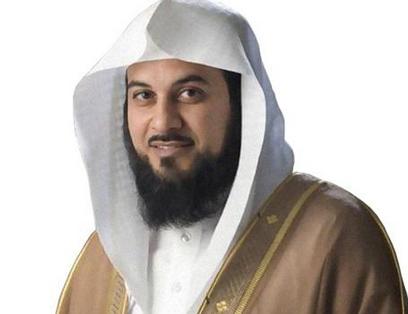 اسقاط الولاية عن المرأة , الشيخ محمد العريفي يطلب رفع القوامة لا الولاية