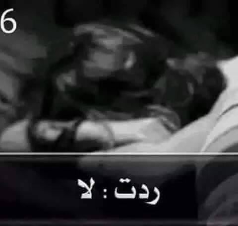 كلمات حزينه قصيرة مصريه و اردنية , خواطر حزينه سعودية , اشعار حزينه جديدة