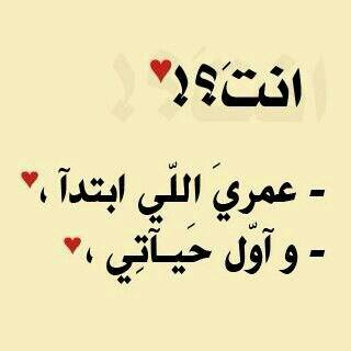 اجمل ماقيل في الحب , الحب ان تعشق روح سكنت روحك , قالوا عن الحب