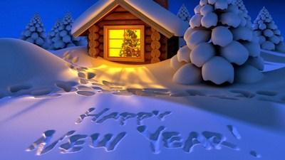 مسجات رأس السنة 2017 للغالين بس , رسائل العام الجديد روعه