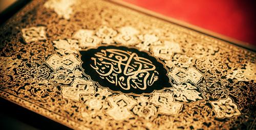 سورة الزخرف بالتشكيل بخط كبير , سورة الزخرف مكتوبة بالخط العثماني