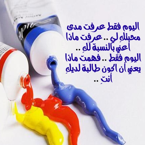 قصيدة عن المعلم باللغة العربية الفصحى , قصيدة عن المعلمة