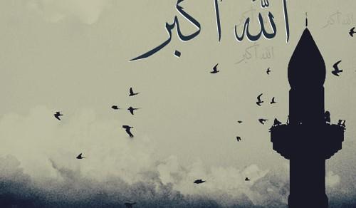 صوت الاذان mp3 , صوت أذان مكة , صوت إقامة الصلاة