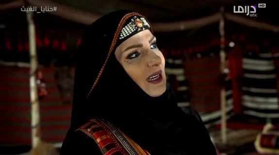 صور ابطال المسلسل البدوي رعود المزن, صور ابطال المسلسل البدوي حنايا الغيث