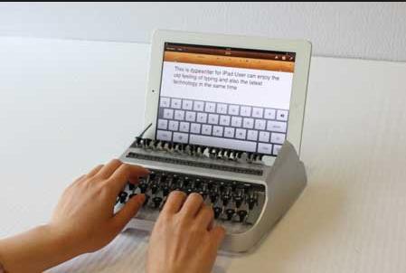 صوت آلة كاتبة mp3 , صوت الة طباعة للمونتاج