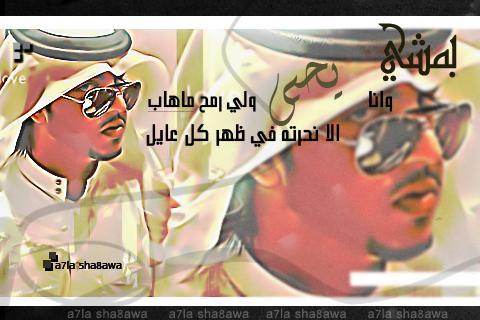 شعر باسم يحيي , كلمات غزل باسم يحيي