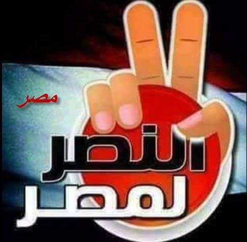 أغنية شجع مصر mp3 , يوتيوب اغنية شجع مصر