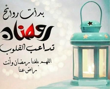 خواطر عن شهر رمضان , خواطر قصيره عن العشر الاواخر