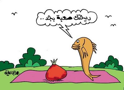 كومنتات مصورة لعيد شم النسيم , بوستات عيد شنم النسيم للفيس بوك