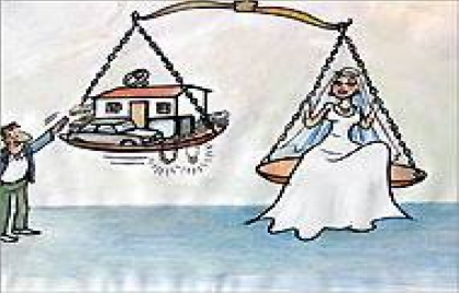 صور مضحكة عن غلاء مهور الزواج , صور مضحكة عن المهر