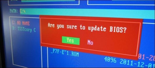 ما هو BIOS ومتى يجب عليك تحديثه , كيفية تحديث البيوس BIOS