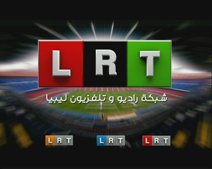 تردد قناة ltv 3 جديد مدار النايل سات
