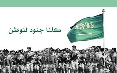 صور مكتوب عليها كلنا جنودك يا وطن , صور حنا جنود الوطن