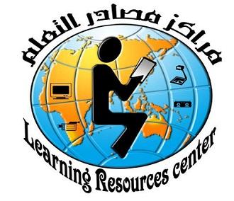 تعريف مركز مصادر التعلم , تغيير مكان التعلم ووسيلة التعليم
