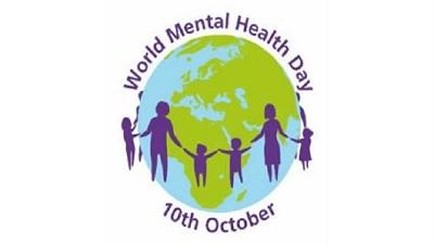 تعريف باليوم العالمي للصحة النفسية