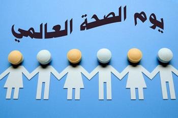 صور مكتوب عليها كلام عن الصحة النفسية , عبارات مصورة عن يوم الصحة العالمي