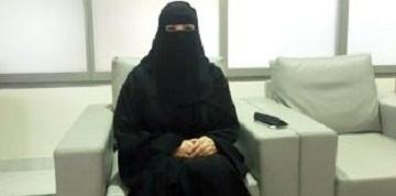 صور الدكتورة هيا العواد , الوزيرة هيا العواد