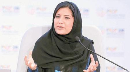 السيرة الذاتية ريما بندر بن سلطان ويكيبيديا , صور الاميرة ريما وكيل هيئة الرياضة