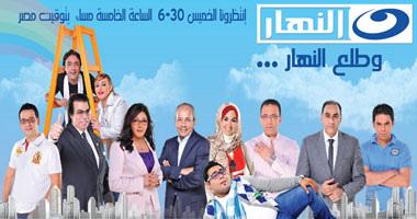 تردد قناة النهار - Frequency channel Nahar